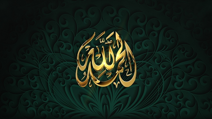 Dialog Ulumul Quran Bersama Ustadz Muhalimin Mahir Hikmah Turunnya Al Quran Secara Bertahap 1-2