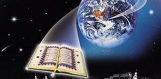 Dialog Ulumul Quran, turunnya wahyu, rasulullah
