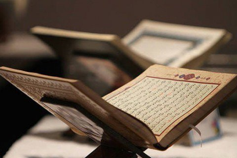 tafsir quran, surat ali imron