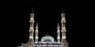 wisata halal, masjid al faruq, masjid di arab