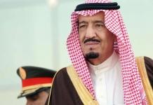 biografi raja salman, raja arab saudi, profil raja salman