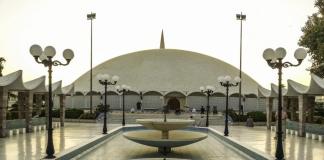 masjid tooba, pakistan, kubah raksasa
