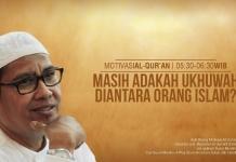 Ukhuwah antar orang islam