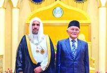 kerajaan malaysia, medali kehormatan, sekjen liga muslim dunia