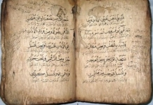 salinan al quran, al quran tulisan tangan tertua, pameran al quran di china
