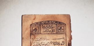 Nuzulul Quran Benarkah Al-Qur'an Turun di 17 Ramadhan