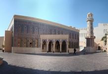 masjid katara, masjid di qatar, wisata masjid