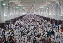 Jemaah Umrah Indonesia Terbanyak Kedua di Dunia