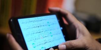 Memperlakukan Al Quran Digital