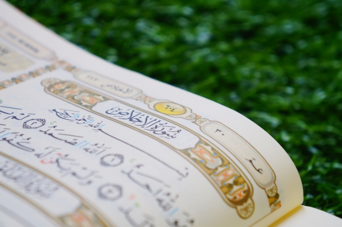 Surat Pendek atau Surat al-ikhlas