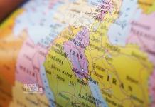 Irak, Kawasan Lahirnya Peradaban