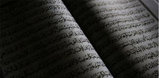 thibbun nabawi, Metode Pengobatan Warisan Rasulullah