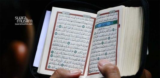 Bolehkah-belajar-Membaca-Al-Quran-Tanpa-Guru