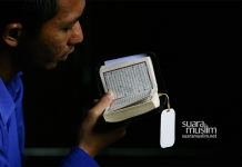Membaca Al Quran dengan suara Merdu