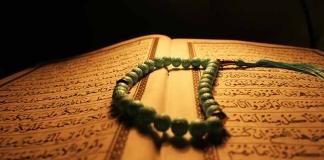 Begini Sejarah Pengumpulan Al Quran