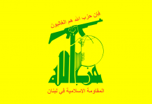 Hizbullah Libanon Bersumpah untuk Kembalikan Hak Palestina
