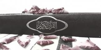 Inilah Perlunya Al Quran Diturunkan