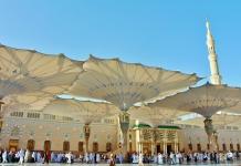 Pengalaman-Pengalaman Penting Nabi Muhammad SAW