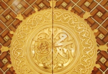 Sejarah Nabi Muhammad SAW di Kota Mekah