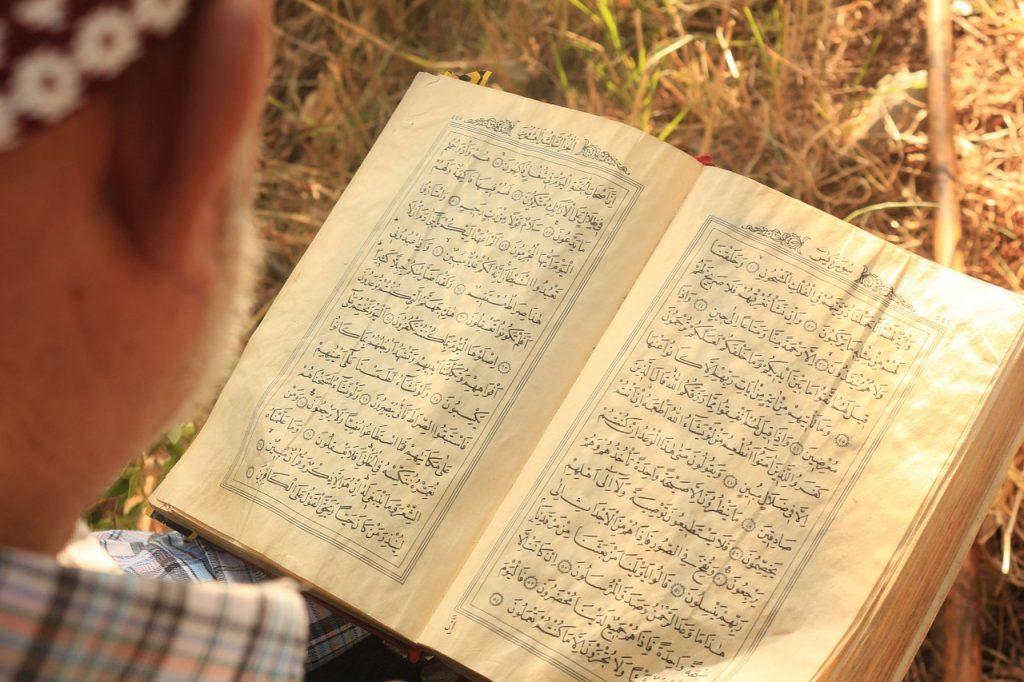 Tafsir Al Quran dalam Bahasa Indonesia