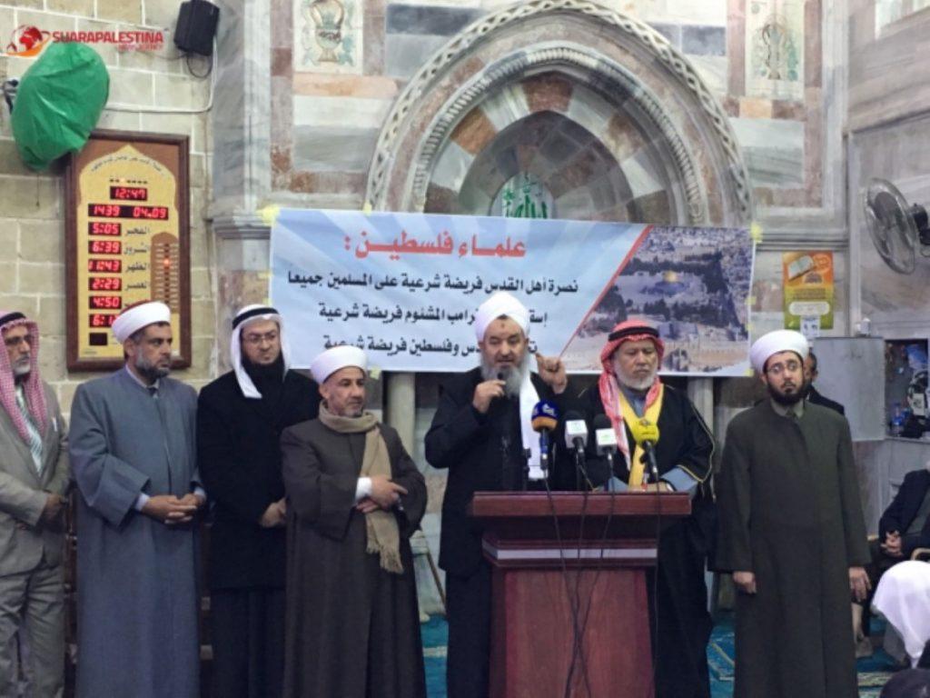 Ulama Gaza membebaskan Al-Aqsa adalah kewajiban mutlak