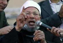 Yusuf Al qardawi apa gunanya Palestina tanpa al quds