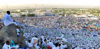 Jamaah Haji Indonesia Mendapatkan Pelayanan Istimewa di Arab Saudi
