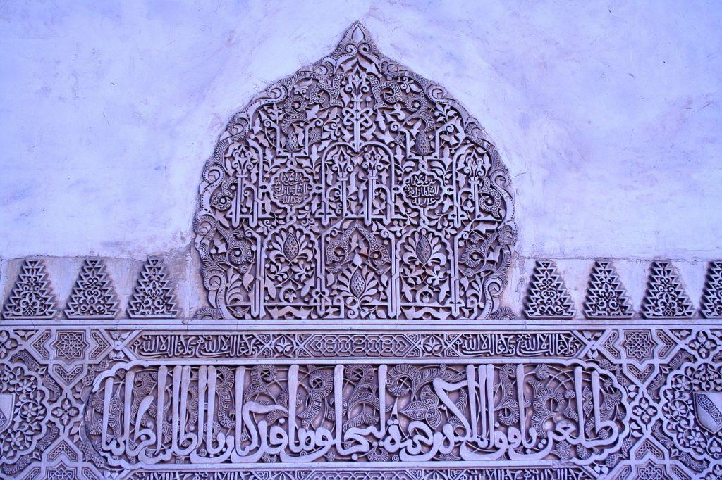 Berkaca pada Peradaban Islam Andalusia