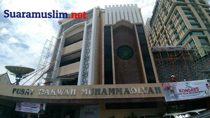 Ingin Punya Jenderal TNI dan Polri, Muhammadiyah Rintis Sekolah Taruna