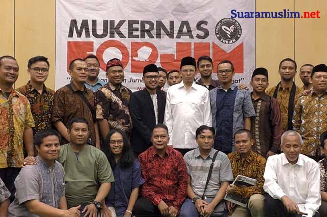 Mukernas di Mataram, Forum Jurnalis Muslim Soroti UU MD3 dan RKUHP