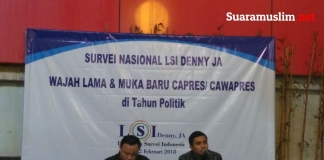 Survei LSI Anies Baswedan Jauh Lebih Terkenal Daripada AHY