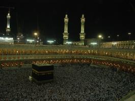 Haji, Pengingat Umat pada Hari Kiamat