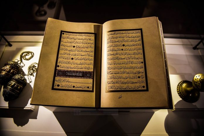 Inilah 5 Level Murojaah Al Quran