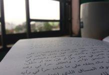 Mengenal Bahasa Ibu Umat Islam, Bahasa Arab
