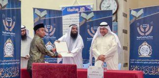 Menjuarai MTQ Internasional di Kuwait