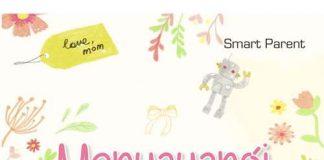 Smart Parent : Menyayangi Anak Sepenuh Hati