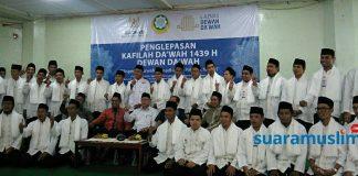 Dewan Dakwah Kirim 67 Dai ke Pelosok Negeri Selama Bulan Ramadhan