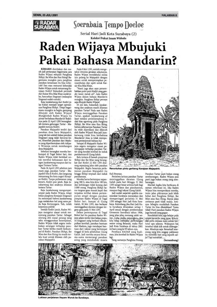 Hari Jadi Kota Surabaya