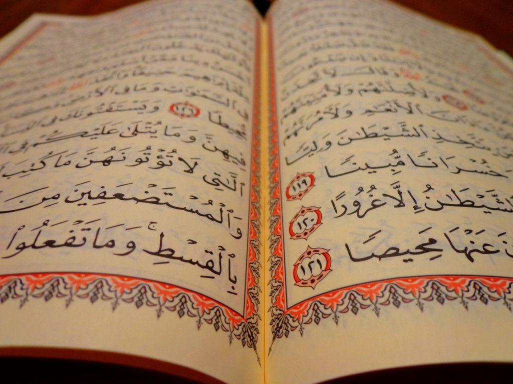 Mari Memperlakukan Al Quran dengan Benar