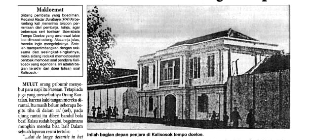 Soerabaia Tempo Doeloe Penjara Kalisosok