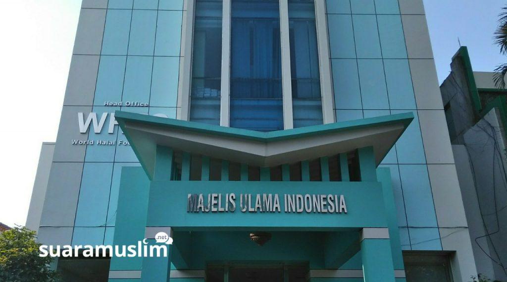 Taujih Kebangsaan Dewan Pertimbangan MUI: Cabut Segera RUU HIP dari Prolegnas!