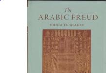 Al Nafs, Lebih dari Sekadar Psikoanalisa