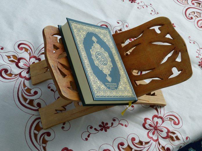Al Quran Sebagai Subyek Studi Ilmu Pengetahuan