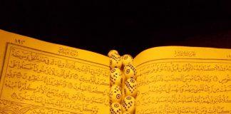 Proses Membangun Iman Versi Al Quran