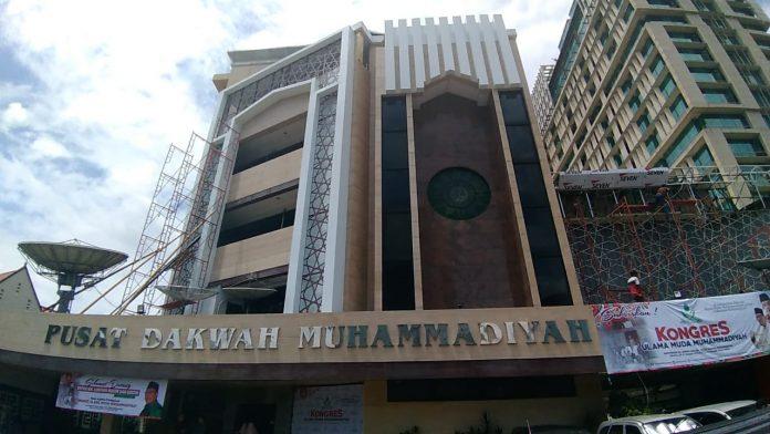 PP Muhammadiyah Desak PBB dan OKI Bahas Masalah Uighur
