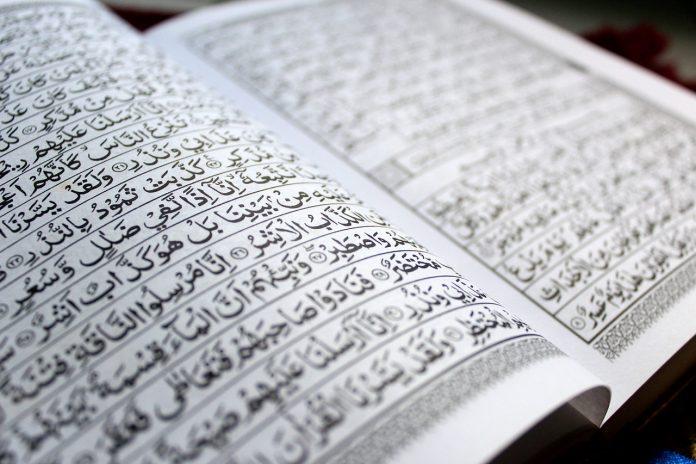 Beginilah Caranya Agar Hati Terpaut dengan Al Quran