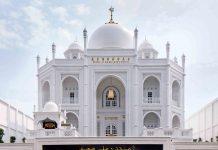 Masjid Ramlie Musofa, Taj Mahal Versi Indonesia