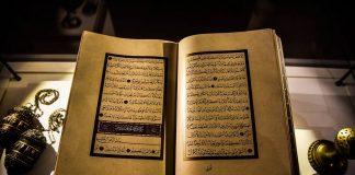 Mengenal Nagham dalam Seni Baca Al Quran