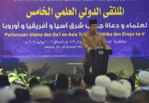 Di Forum Da'i dan Ulama Dunia, Anies Tekankan Persatuan Dalam Keragaman