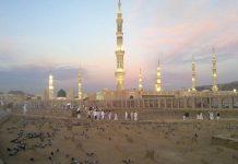 Ziarah ke Makam jannatul Baqi' Al-Gharqad Madinah